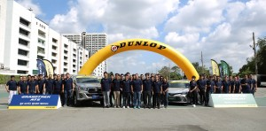 Dunlop3-22