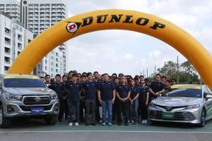 Dunlop3-24