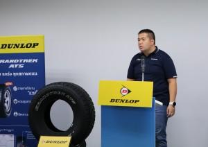 Dunlop3