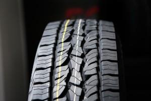 Dunlop4-5