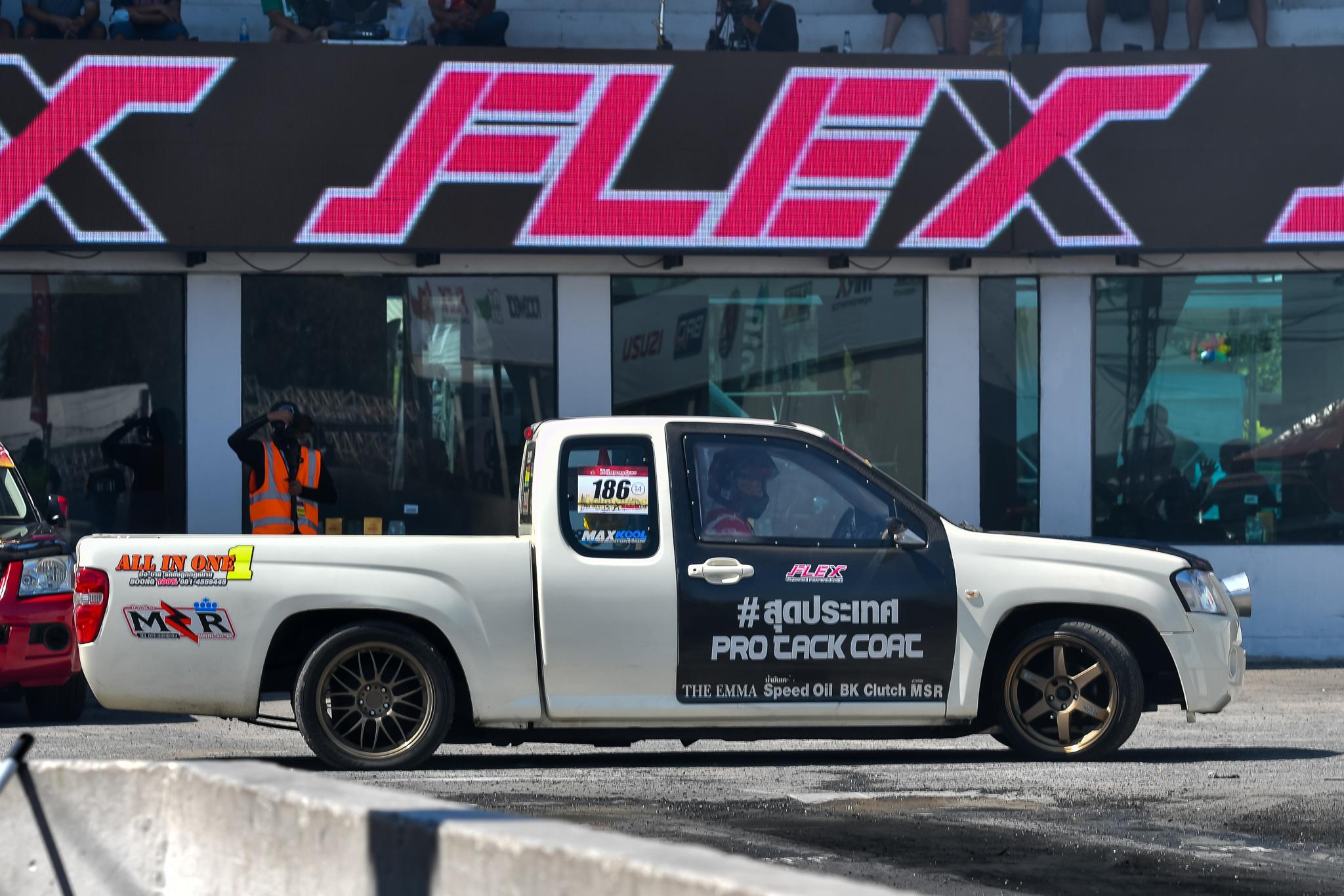 FLEX Turbo PIN_0058