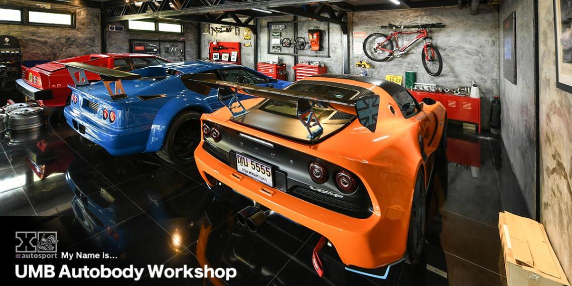 UMB Autobody Work Shop