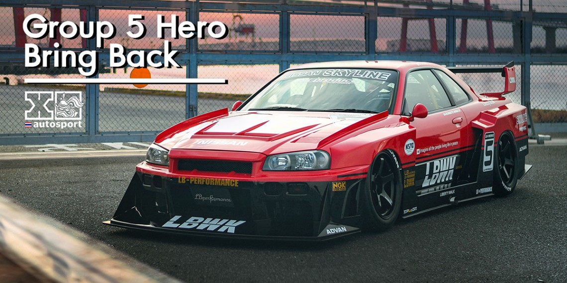 group-5-hero-bring-back-lb-r340-tomica-silhouette-and-we-no-need-rb