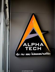 Alpha Tech alpha tech-5