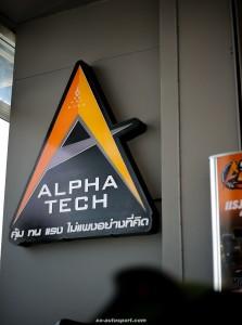 Alpha Tech alpha tech-6