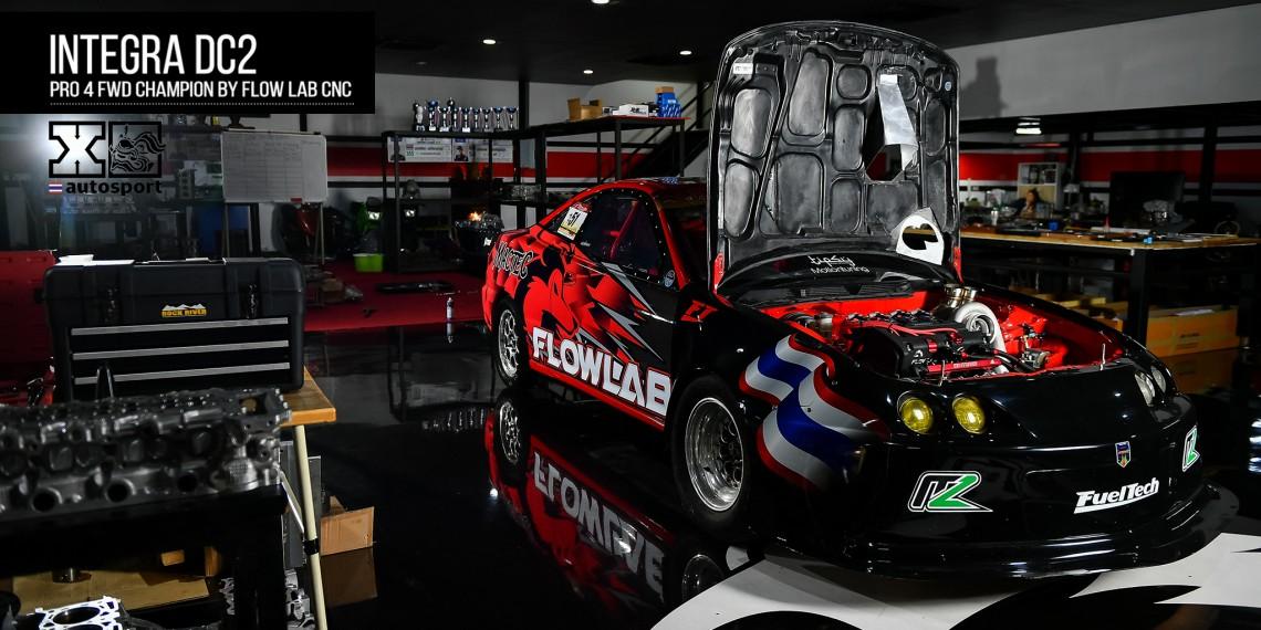 INTEGRA DC2 PRO 4 FWD Champion by FLOW LAB CNC