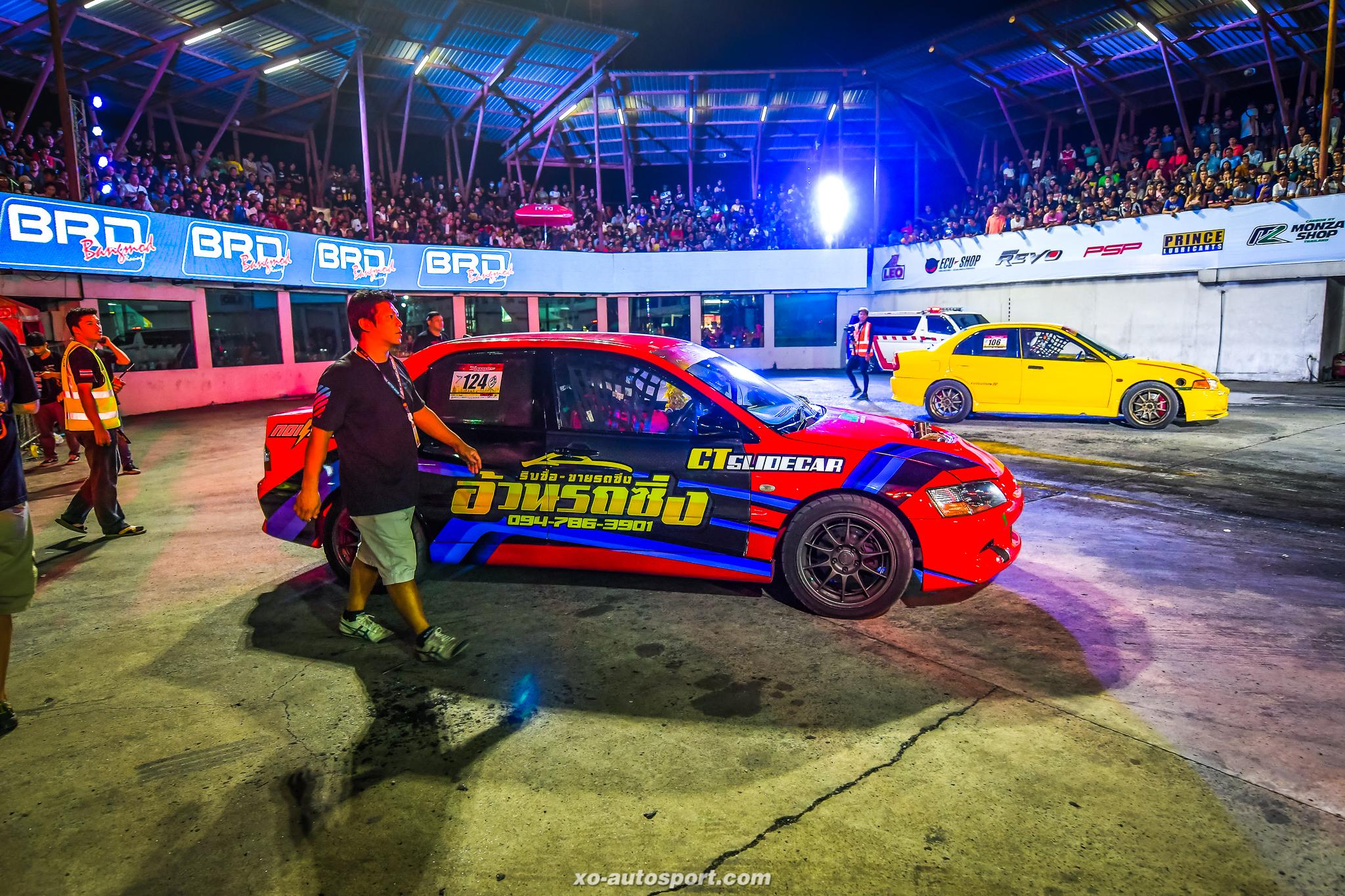 Super 4 4WD Champion 09